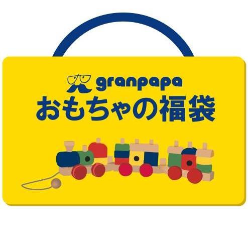 ZOZOTOWN店限定 入園おめでとう おもちゃの福袋